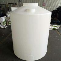 PE塑料桶2吨3吨塑料水箱耐酸碱腐蚀5吨10吨20吨水罐储水桶 青岛供应