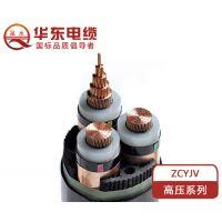 华东直销YJVR软电缆70平方15KV