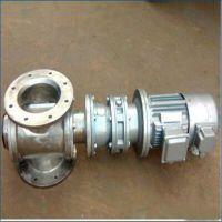 中冶 生产加工 耐高湿星型卸料器 不锈钢料仓放料阀 质量优