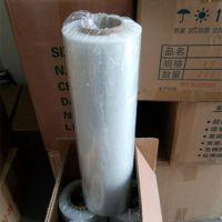 青岛PE拉伸膜 透明工业包装薄膜 纸箱专用打包膜 50cm缠绕膜