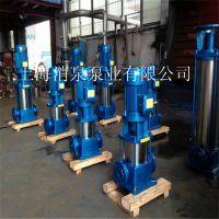 消泉泵业经典款GDL型立式单级泵25GDL24-12*3离心管道泵厂家直销