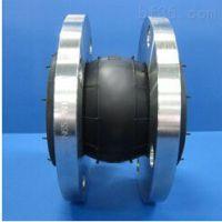 广州生产KXT可曲挠橡胶软接头,异径橡胶软连接、法兰式软接头 质量保证