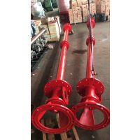 长轴深井消防泵XBD5/15GJ-RJC 喷淋泵 消火栓泵 稳压泵
