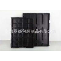 上海厂家直销导电吸塑托盘 PS电吸塑盘 防静电吸塑托盘