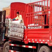 供应C级中碱屋面玻璃纤维布防水布报价_供应信息13832538037