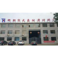 邯郸市天豪耐磨材料厂奥贝钢球(ADI、CADI)介绍