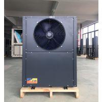 天维宝乐空气能热泵3匹,美发店、美容店 热水设备