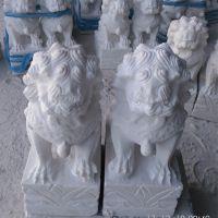 供应石雕狮子雪花白墓地风水镇宅小狮子庭院门口招财石狮子批发