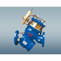 YQ98002型过滤活塞式可调减压阀 水力控制阀 厂家直销
