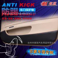 奔驰C200E260B200S350ML300汽车内装饰用品改装专用车门防踢垫
