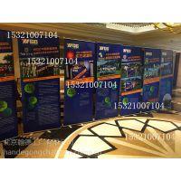 北京年会背景舞台LED显示屏灯光音响设备租赁北京翰德工厂