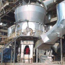 日产5000吨的水泥生产线原料磨,宜昌20万吨矿渣立磨机