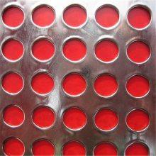工地外墙钢板网 圆孔钢板网 激光冲孔网