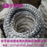 镀锌刺丝价格 刀片滚笼圈径 铁丝刺绳重量