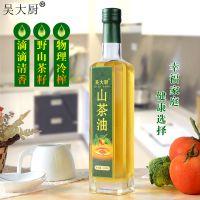 吴大厨山茶油食用油野生茶籽油500ml植物油月子油农家粮油长寿油