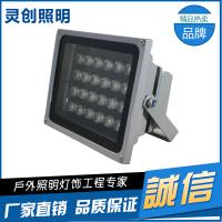 浙江湖州LED投光灯高新技术生产企业灵创照明深受海内外喜爱厂家