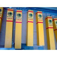 江山市-道路专用玻璃钢警示桩规格型号