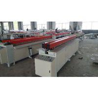 塑料板焊接机XD-3000精密加工,品牌