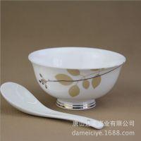 厂家批发骨瓷高脚碗 丝网印刷陶瓷餐具 瓷碗日用品批发定制logo