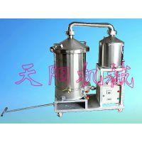电加热蒸酒机小型双底酿酒设备白酒蒸馏机