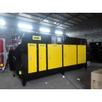 工业废气净化器 等离子空气净化器 废气处理成套设备