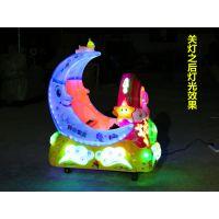 大眼睛坦克摇摆机 新款环保塑料益智儿童玩具摇摇车 安全游艺儿童摇摆机