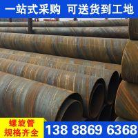 大理市螺旋管价格昆明Q235B螺旋焊接钢管国标630mmx10