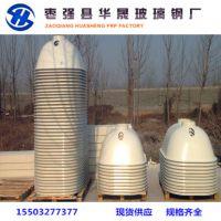 新型1立方模压化粪池@项城新型1立方模压化粪池生产基地