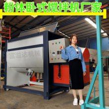 100-500公斤小型干粉搅拌机 卧式混合机 粉体搅拌机 低速混料机