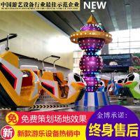 新型游乐设备 户外游乐场游设备 大型游乐设施霹雳转盘厂家直销