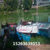 湖北割草船、全自动水面保洁船、打捞水葫芦机械