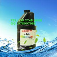 乐泰3130紫外线UV胶使用方法 美国进口乐泰3130UV胶水价位 1000ml