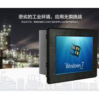 嵌入式触摸一体机7寸工业平板电脑7寸无风扇工控机