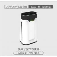 负离子空气机 KJ智能除甲醛除尘智能除甲醛 PM2.5杀菌净化器
