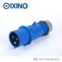 QIXING启星QX260 3芯 32A IP44 高端型工业插头 3C认证