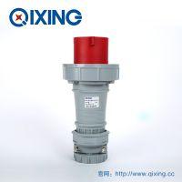 QIXING启星QX1110 4芯 63A IP67高端型工业插头 3C认证