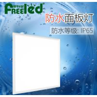 LED防水防尘防雾面板灯IP65工程平板灯600*600嵌入式