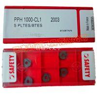 法国safety PPH1000-CL1-2003