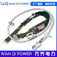 日本 Fujii-Denko围栏绳护腰型单腰带式安全带63D-27(日本 Fujii)