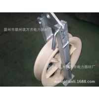 电力放线滑车大直径放线滑车SHG660光缆放线滑车尼龙滑车