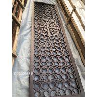 创意红古铜发黑双层雕花屏风 不锈钢双板激光镂空移门金属隔断