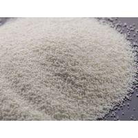异麦芽酮糖醇厂家价格 cas:64519-82-0