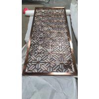大朗304红古铜不锈钢屏风 酒店用不锈钢花格