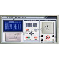 中西供安规自动综合测试仪 型号MS2000B