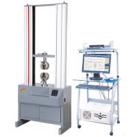 1T万能材料拉力试验机 双柱万能材料试验机 带电脑 打印检测报告
