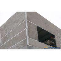 钢构保温复合板---天沟板