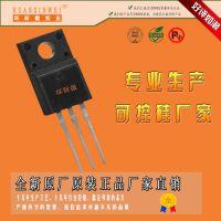 BTA425X-800BT专业高结温可控硅厂家HXW可控硅厂家直销 品质保证