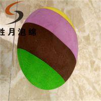厂家供应EVA球 礼品海绵球 半圆海绵球 彩虹宠物球玩具球