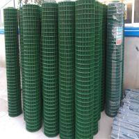 养殖网围栏网@长安养殖网围栏网@养殖网围栏网生产厂家