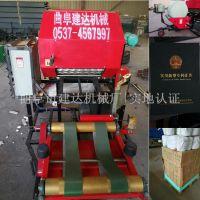 供应建达牌多功能青贮打捆机 打捆包膜机玉米秸秆柔丝打包机价格